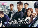 Remember You Capitulo 16 FINAL/Empire Asian Fansub