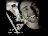 Егор Крид - Отрывок нового трека (Приглашение на концерт 7 апреля)