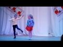 Танец Валенки. 20.04.2018г.