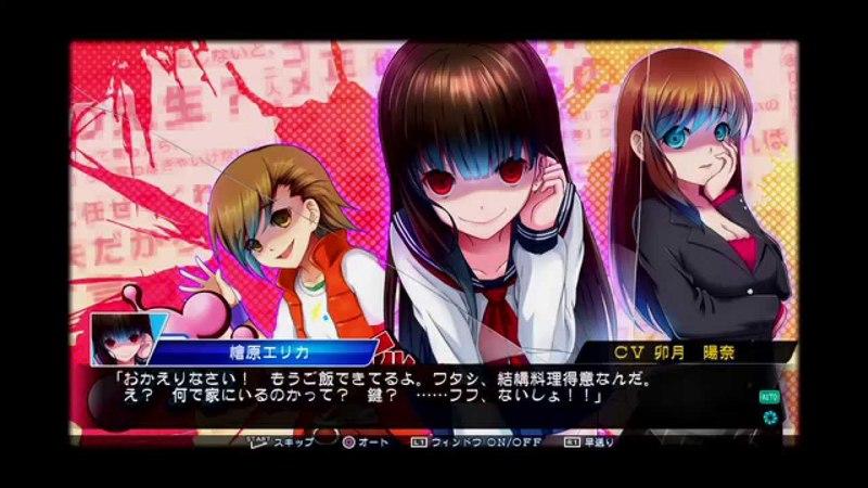 CV: Casting Voice - I'm Behind You... (Yandere Drama CD) (Hisako Kanemoto)