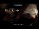Dante's inferno начинаем путешествие в ад Часть первая