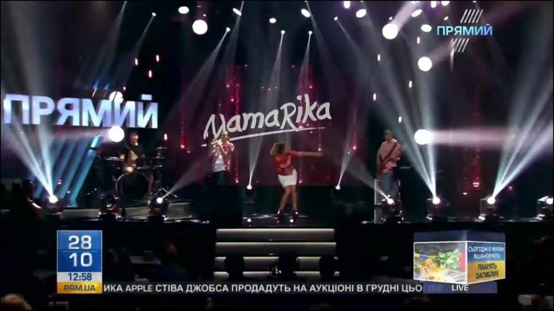 MamaRika - КАЧ, Ніч у барі, Ти і Я (Прямий концерт)