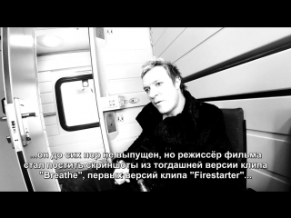 Liam Howlett interview on train from N. Novgorod to Moscow