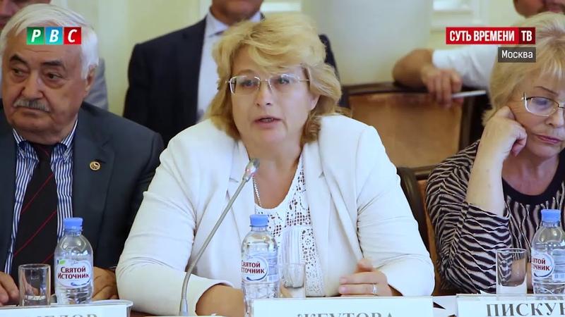 Элина Жгутова: пенсионная реформа не заставит капиталистов брать на работу пожилых людей