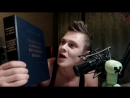 Фрост Морозилка Ютуб - Русский Язык Русское видео