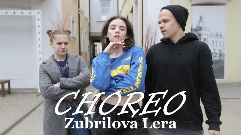 Lera Zubrilova/Prettymuch feat. French Montana - No more