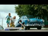 «Старушки вбегах»: премьера на Первом!