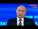 Путин о том как разводить людей