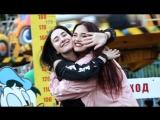 Юля & Алина