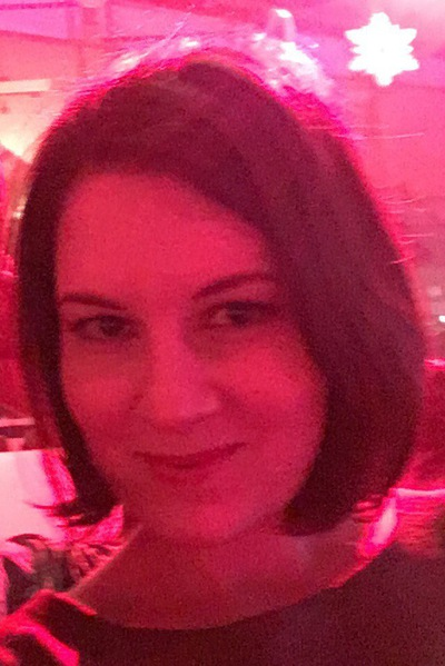 Александра Владимирова