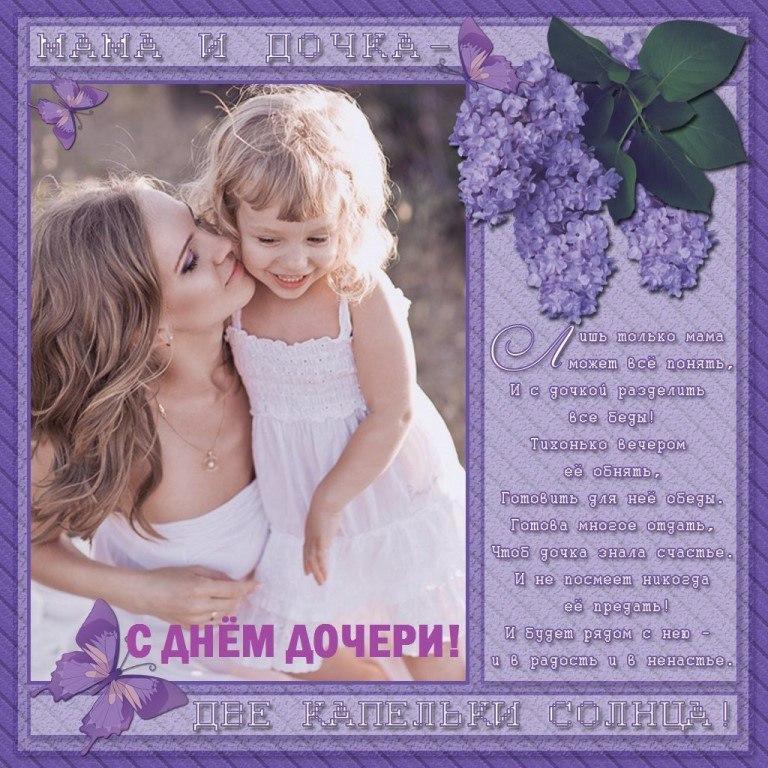 https://pp.userapi.com/c834201/v834201648/11d5a0/KVXV5tiRezA.jpg