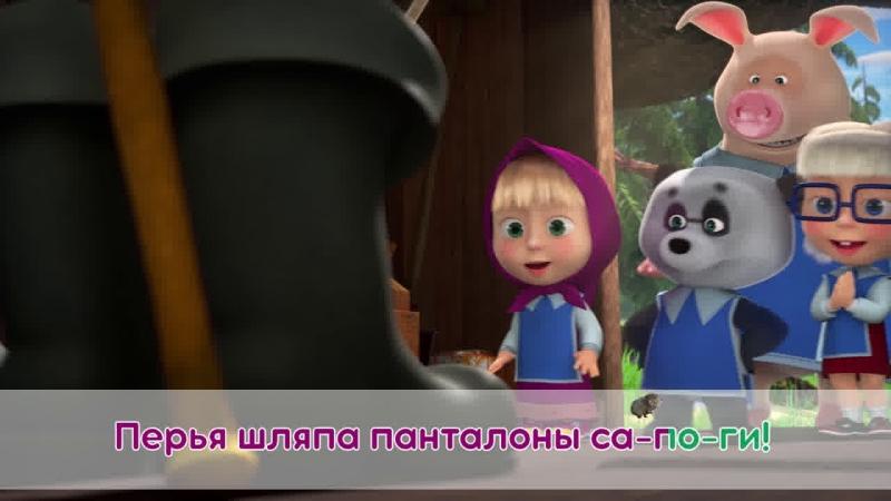 Песенки из сериала