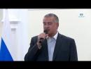 Глава Республики Сергей Аксёнов вручил паспорта юным крымчанам