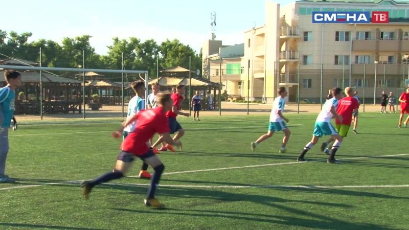 Команда ВДЦ Смена одержала победу в серии товарищеских матчей против команды КЦО СИБУР Юг