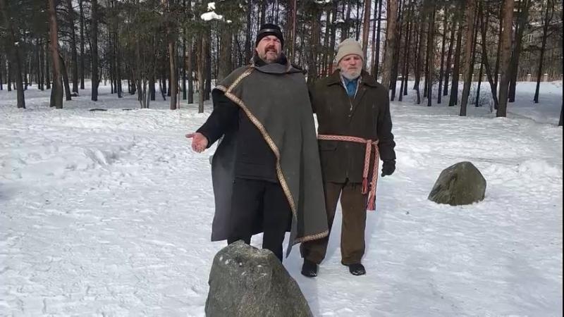 Речь Верховного Жреца Славян БогоМила II. По Итогам речи Государя Всея Руси в предВыборный Срок