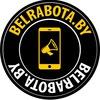 Работа в Минске - Belrabota.BY