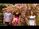 Анастасия, Алексей и Аня Вишня - Посмотри вокруг