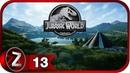 Jurassic World Evolution Прохождение на русском 13 - Новый остров ИСЛА-ТАКАНЬО FullHDPC