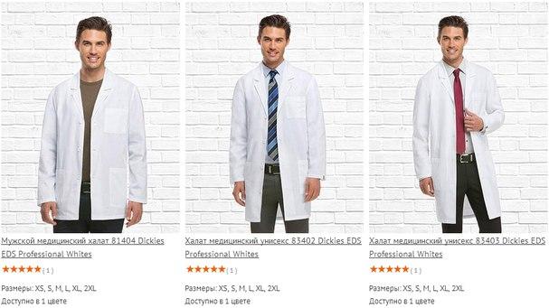 c3857eed67801 Если вы планируете носить халат не поверх делового костюма, но и в качестве  дополнения к медицинским брюкам и рубашке, проверьте, сочетаются ли цвета  ...