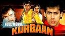 Индийский фильм: Любимая / Kurbaan (1991)
