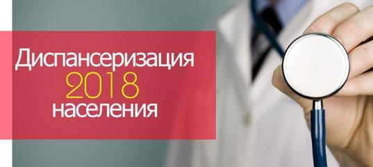 Башкирская Медицинская Страховая Компания | ВКонтакте