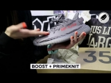 Минута на обзор adidas Yeezy Boost 350 V2 Beluga 2.0 #yeezystorench