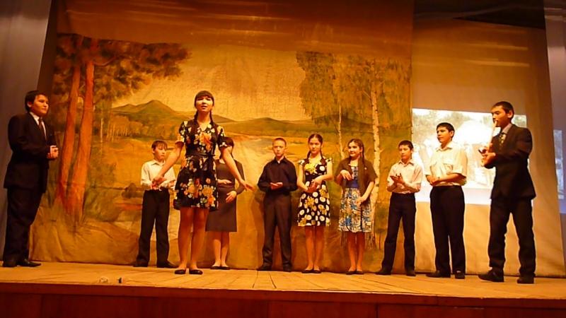 Башҡортостан ынйылары конкурс-фестивале