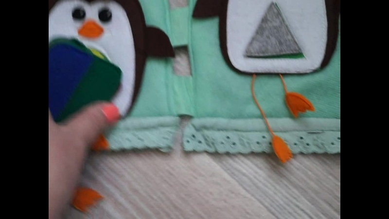 три пингвина.