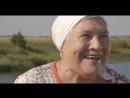 бабка кору мочит