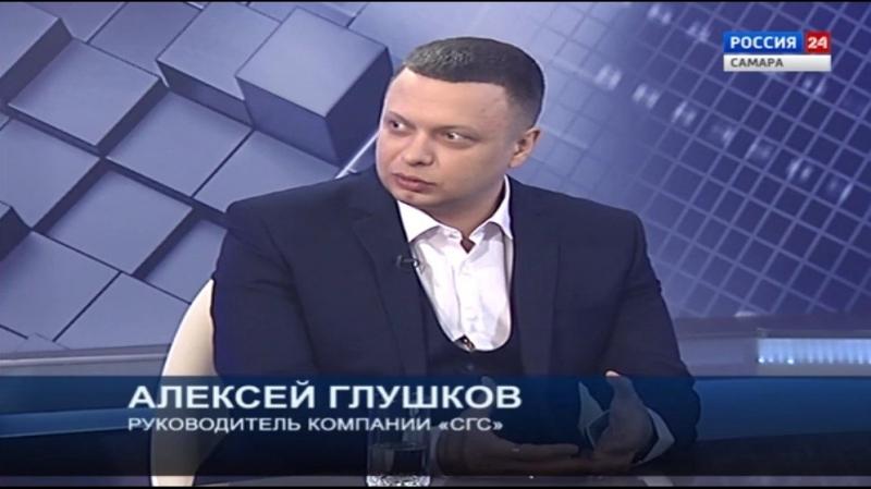 Руководитель компании СГС ремонт Глушков Алексей Валерьевич на телеканале Россия 24