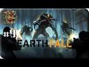 EarthFall9 - В атаку Прохождение на русскомБез комментариев