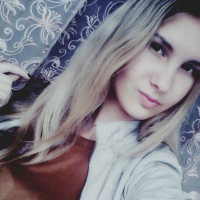 Карина Горбачева