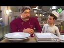 Кухня мультик — Cерия 16 HD