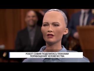 Роботы царства антихриста