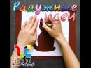 Радужные идеи с цветными карандашами ☺ Lucky Craft – подпишись