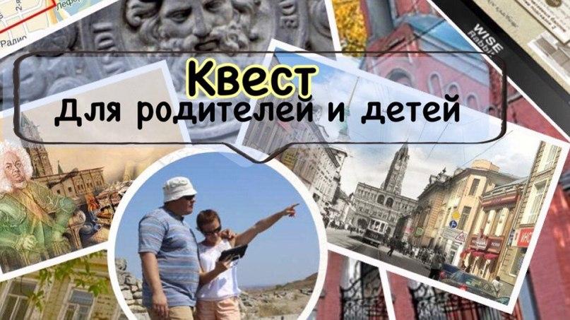 Территория Знаний   Ярославль