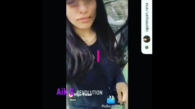 Aik S Revolution