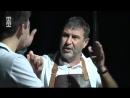 Евгений Гришковец - Пока наливается пиво