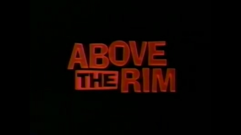TV Spot Trailer for Above the Rim March 19, 1994