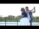 Наш свадебный танец в ЗАГСе и на природе)) танцевали как могли)