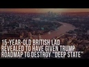 "15-Year-Old British Lad Revealed To Have Given Trump Roadmap To outsmart ""Deep State"""