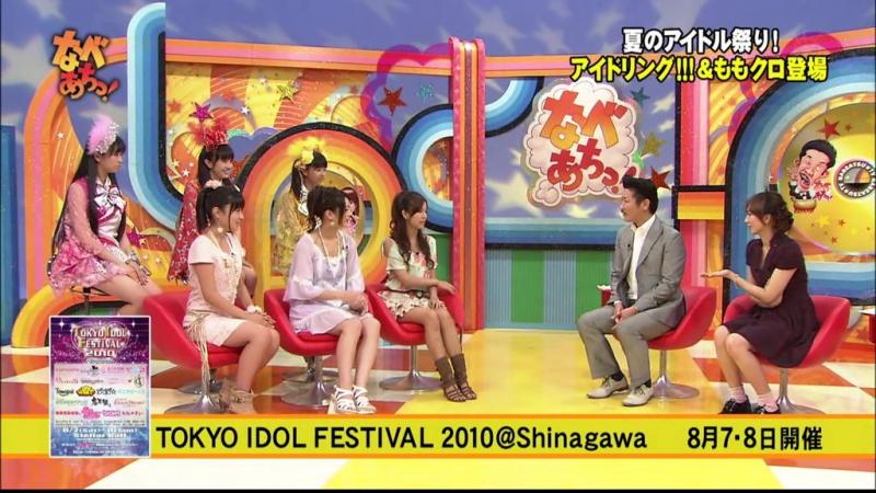 Idoling Momoiro Clover - Nabeachi 20100802
