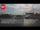 Большая подборка жестких аварий Жесткие аварии 2017 ДУРАКИ НА ДОРОГАХ ОКТЯБРЬ