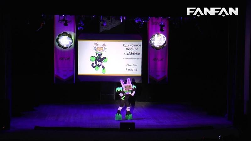 Klaud Nain - Paradise из Oban Star - Raсеrs [Fan Fan 2018]