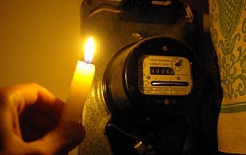 В Архызе прекратят подачу электроэнергии потребителям