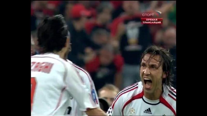 Лига Чемпионов 2006/07. Милан (Италия) – Ливерпуль (Англия) (23.05.2007)