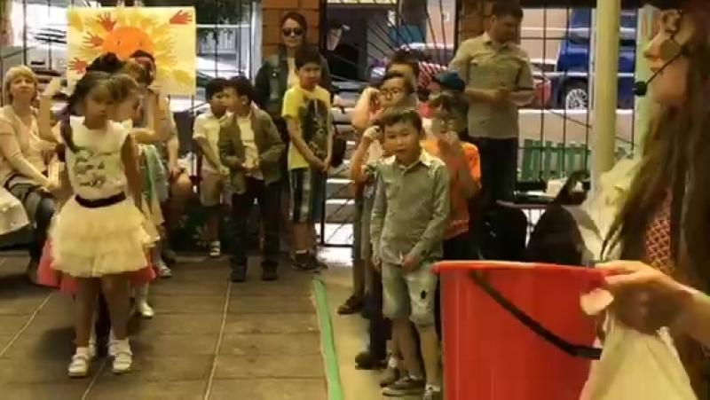 Закрытие первого сезона летней площадки Знайка SCHOOL