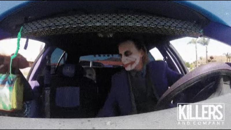 Можно не быть таким серьёзным, пока тебя везёт лучший водитель в городе.