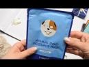 Обзор - Тканевая маска Мордочки животных Animal Mask Sheep