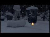 Могила на зимнем кладбище